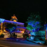 Dong Zhi Gang Motel, hotel en Donggang