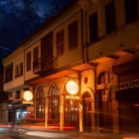 LUWİ ANTAKYA BOUTİQUE HOTEL, отель в Хатае