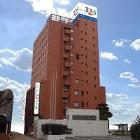 ホテル1-2-3 小倉