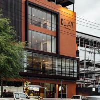 Clay Hotel Udonthani, hotel in Udon Thani