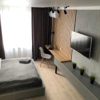 """Элитные апартаменты """"LOFT"""", hotel in Pavlodar"""