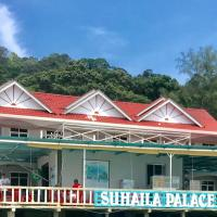 Suhaila Palace, Hotel in Perhentian-Inseln