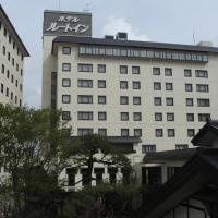 Route Inn Grantia Akita Spa Resort, hotel in Akita