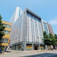 JR Inn Sapporo-eki Minami-guchi, hotel sa Sapporo