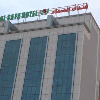Alsafa Hotel, hotel in Al Buraymī