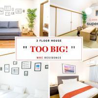 WHC Residence Tenroku