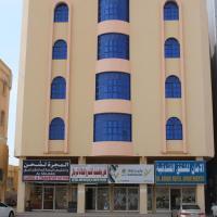 Al Aman Hotel Apartment, hotel in Al Buraymī