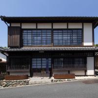 内子の宿 織, hotel in Uchiko