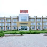 Hotel Hirohama, hotel in Alwar