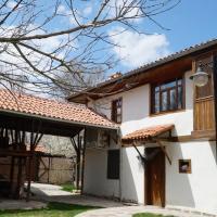 Çavdarhisar House