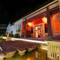 Sanshe featured boutique Guesthouse