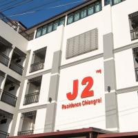 J2 Residence Chiang Rai, hotel in Chiang Rai