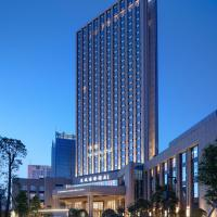 Dongguan DongCheng International Hotel