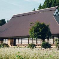 Setouchi Cominca Stays Hiroshima Chojaya