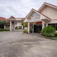 Pimann Inn Hotel, отель в Чианграе