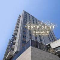 Hotel Amanek Kamata-Eki Mae, hotel in Ota Ward, Tokyo