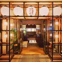 寄処 ~yosuga~, hotel near Toyama Airport - TOY, Toyama