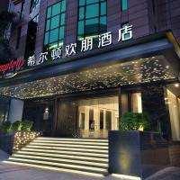 Hampton by Hilton Guangzhou Tianhe Sports Center, hotel Kuangcsouban