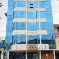 Hotel Centenario, hotel in Puerto Maldonado
