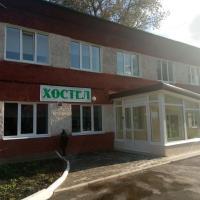 Хостел - парк Комфорт