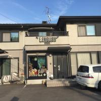 E.English Guest House, hotel in Sekimachi
