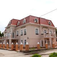 Отель Буржуа, отель в Житомире