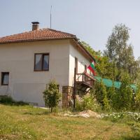 Vacation Home Selo Boykovets