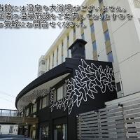 Kinugawa Club Hotel Kinsenkaku, hotel in Nikko