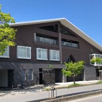 Hotel Grand Vert Kyu Karuizawa, hotel in Karuizawa