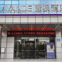 Lavande Hotels (Zhumadian High-speed Railway Station), отель в городе Zhumadian