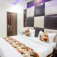 Hotel Harsha International
