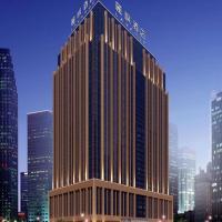 Lavande Hotel (Xining Xi steel)