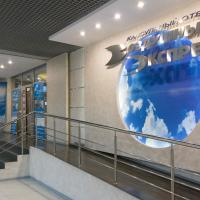 Air Express INSIDE Sheremetyevo FREE ZONE