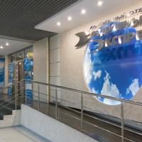 Air Express INSIDE Sheremetyevo FREE ZONE, hotel in Khimki