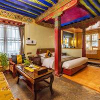 Floral Hotel Lincang Boutique Hotel, hotel in Lhasa