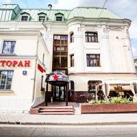 Hotel na Kazachyem