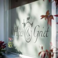 @Hans & Griet, hotel in Broek op Langedijk