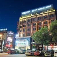 Wuyue Qianmen Hotel