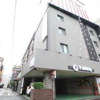 Neulbo Hotel