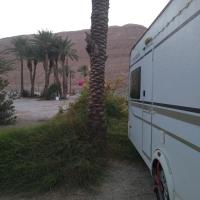 Desert Fun Caravan