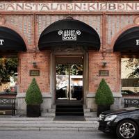 アスコット ホテル、コペンハーゲンのホテル