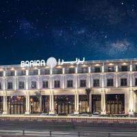 فندق بريرا - النخيل، فندق في الرياض