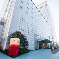 Rembrandt Hotel Ebina