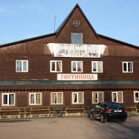 Tourist Complex Botik, hotel in Pereslavl-Zalesskiy