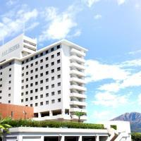 Art Hotel Kagoshima