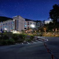 거제에 위치한 호텔 거제 돔 호텔