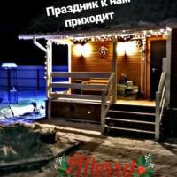 Загородный дом на Белом озере, отель в городе Dubna