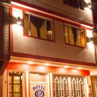 Hotel el Patriota, hotel en Soacha