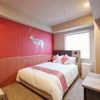 DAIWA ROYAL HOTEL D-PREMIUM Nara, отель в Наре