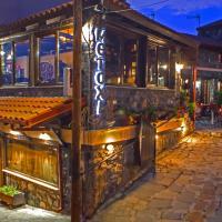 METOHI INN – hotel w mieście Palaios Agios Athanasios